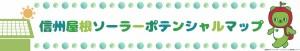 バナー用(ロゴ1)