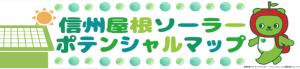 バナー用(ロゴ2)